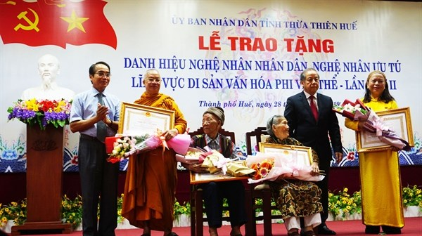 Trao tặng danh hiệu Nghệ nhân nhân dân, Nghệ nhân ưu tú