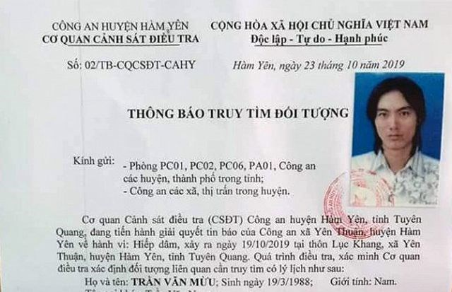 Truy tìm nam thanh niên bị tố hiếp dâm thiếu nữ quen ở đám tang