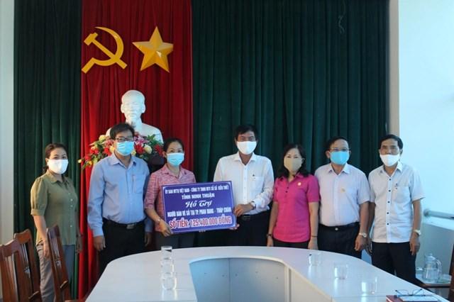 Mặt trận Ninh Thuận tiếp nhận ủng hộ phòng, chống dịch Covid-19 - 1