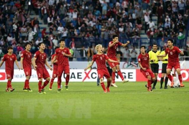 BIDV tặng 1 tỷ đồng cho Đội tuyển bóng đá Việt Nam