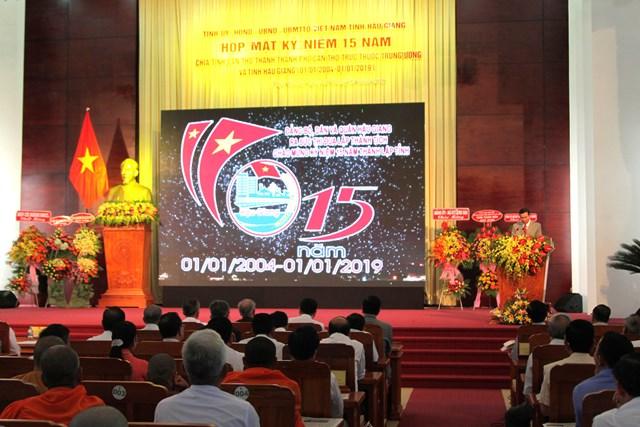Hậu Giang phấn đấu trở thành tỉnh khá của vùng vào năm 2020 - 2
