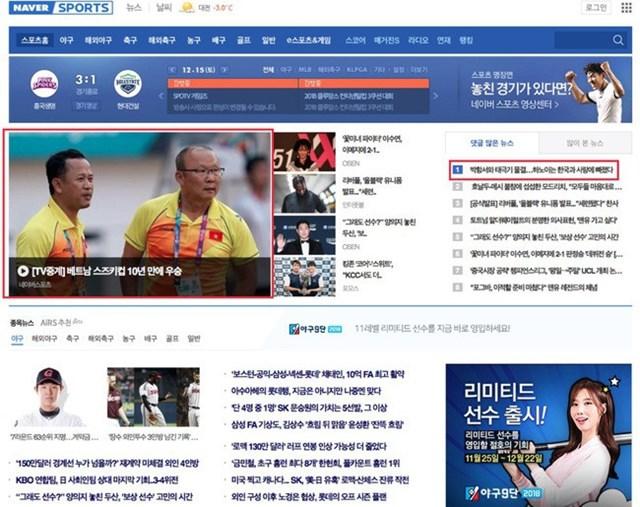 Kỳ vọng Đội tuyển Việt Nam thành công tại Asian Cup 2019 - 1