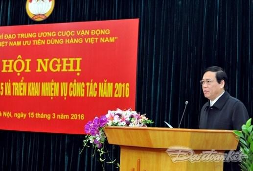 Tạo nên phong trào người Việt Nam ưu tiên dùng hàng Việt tốt - 1
