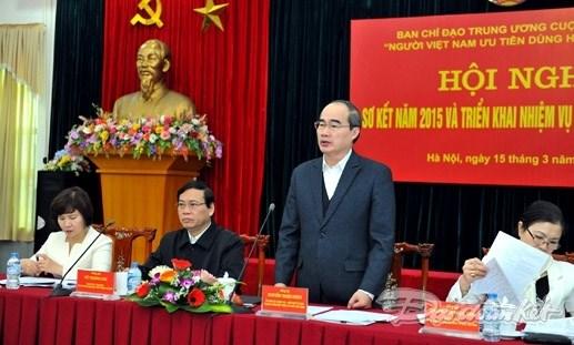 Tạo nên phong trào người Việt Nam ưu tiên dùng hàng Việt tốt - 2