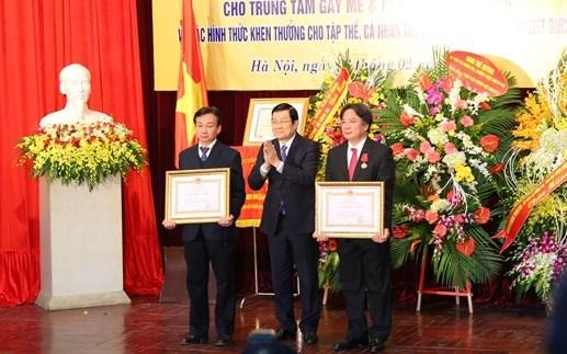 Trung tâm Gây mê - Hồi sức ngoại khoa BV Việt Đức nhận Danh hiệu Anh Hùng lao động - 1