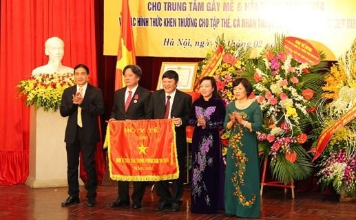 Trung tâm Gây mê - Hồi sức ngoại khoa BV Việt Đức nhận Danh hiệu Anh Hùng lao động - 2