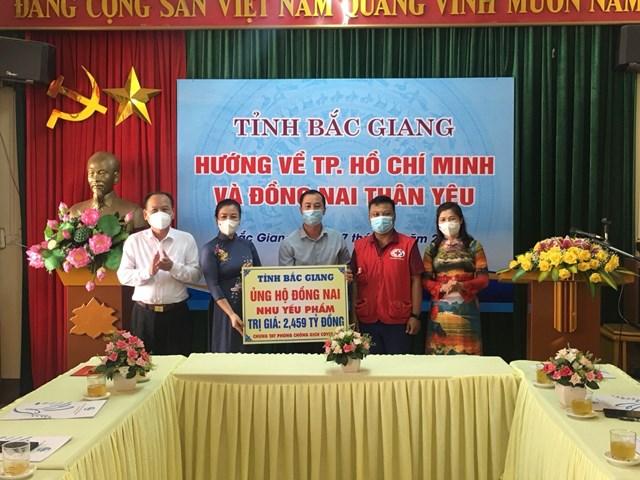 Ủy ban MTTQ tỉnh Bắc Giang: Kêu gọi, vận động ủng hộ TP HCM phòng, chống dịch Covid-19 - Ảnh 2