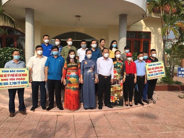 Ủy ban MTTQ tỉnh Bắc Giang: Kêu gọi, vận động ủng hộ TP HCM phòng, chống dịch Covid-19 - Ảnh 1