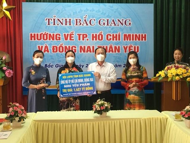 Ủy ban MTTQ tỉnh Bắc Giang: Kêu gọi, vận động ủng hộ TP HCM phòng, chống dịch Covid-19 - Ảnh 4