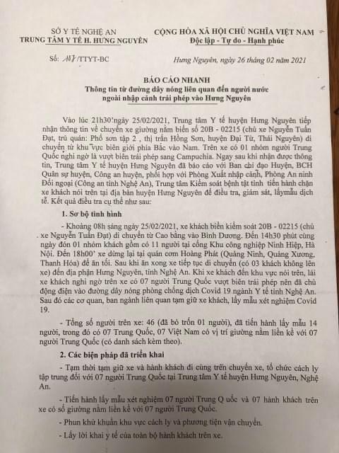 Báo cáo nhanh của Trung tâm Y tế huyện Hưng Nguyên về vụ việc.