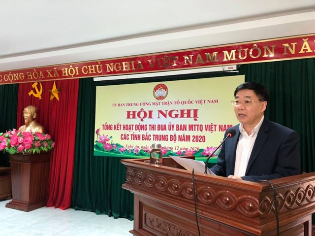 Ông Nguyễn Văn Thông, Phó Bí thư Thường trực Tỉnh ủy Nghệ An đánh giá cao hoạt động Mặt trận của Nghệ An nói riêng và toàn cụm nói chung. Những đóng góp của Mặt trận đãphát huy được sức mạnh của khối đại đoàn kết toàn dân tộc.