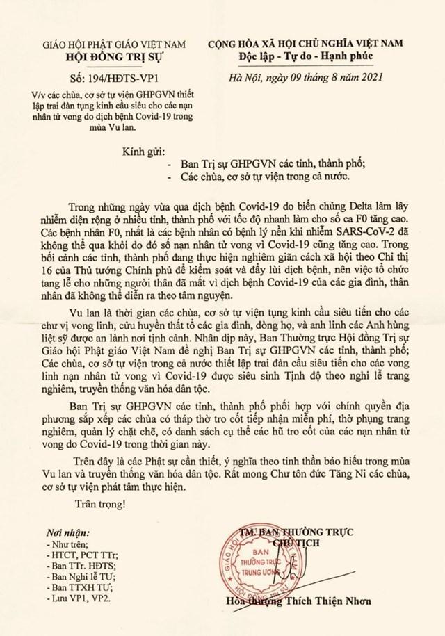 Văn bản đề nghị Ban Trị sự GHPGVN các địa phương, các chùa, cơ sở tự viện lập trai đàn tụng kinh cầu siêu cho các nạn nhân tử vong do dịch Covid-19.