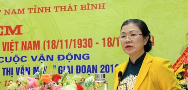 Phó Chủ tịch Trương Thị Ngọc Ánh phát biểu tại buổi lễ.
