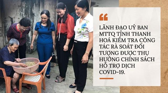 Lãnh đạo Uỷ ban MTTQ tỉnh Thanh Hoá kiểm tra công tác rà soát đối tượng được thụ hưởng chính sách hỗ trợ dịch Covid-19.