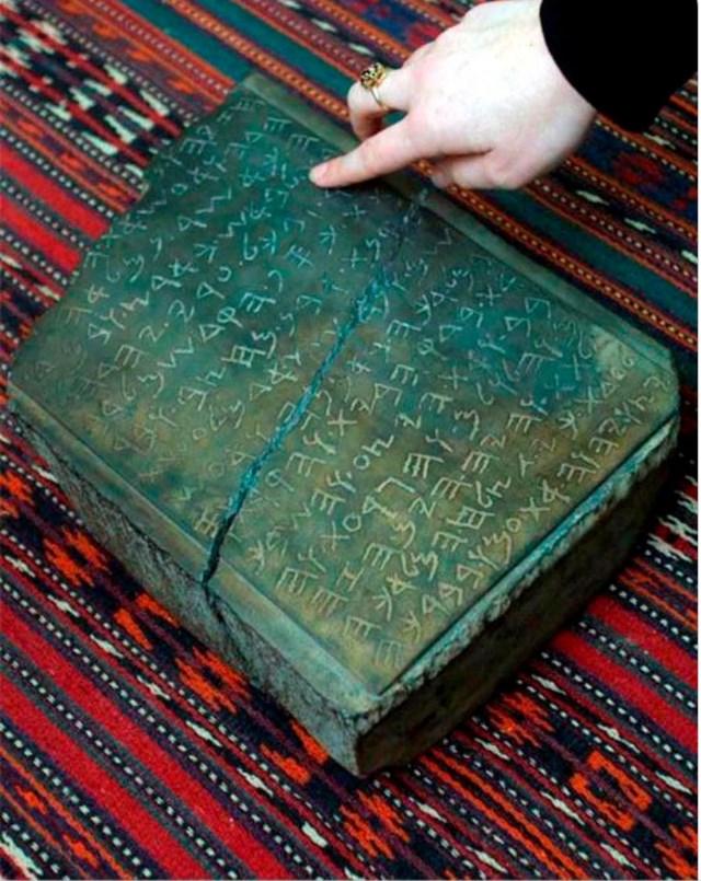 Những khảo cổ tuyệt vời được phát hiện một cách hoàn toàn tình cờ - Ảnh 8