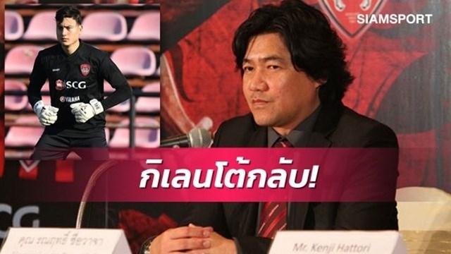 Giám đốc của CLB Muangthong United, Ranarit Suwacha tuyên bố sẽ kiện Văn Lâm và người đại diện