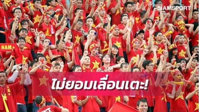 Hiện tại, cả Thái Lan, Malaysia, UAE và Indonesia đều đồng ý với đề xuất hoãn các trận vòng loại World Cup 2022 sang tháng 6. Tuy nhiên, Việt Nam chưa chấp thuận yêu cầu này