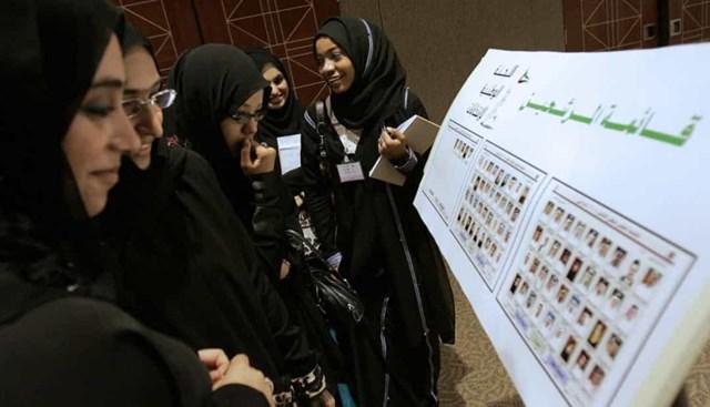 Tại Các Tiểu vương quốc Ả Rập Thống nhất, phụ nữ được trao quyền bầu cử vào năm 2006.