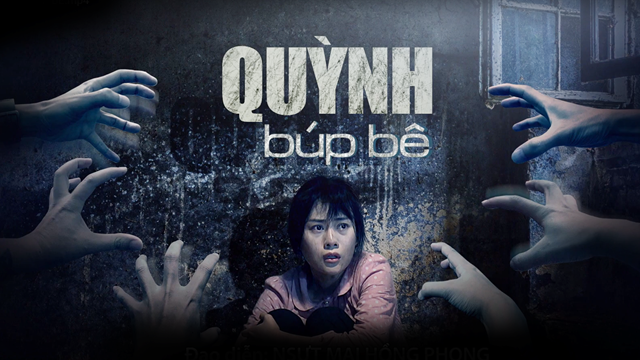 """Phim """"Quỳnh Búp bê"""" của đạo diễn Mai Hồng Phongđã đi sâu vào đề tài mại dâm."""