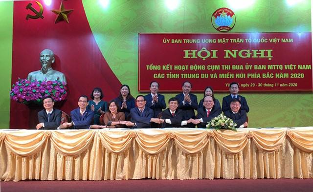 Phó Chủ tịch UBTƯ MTTQ Việt Nam Ngô Sách Thực tham dự Hội nghị.