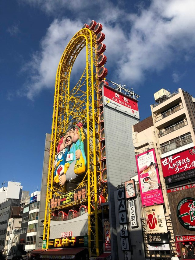 """""""Bánh xe"""" Ferris rất độc đáo này ở Osaka."""