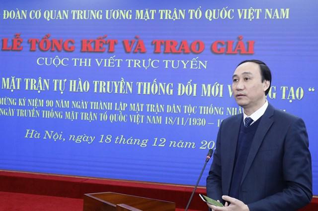 Phó Chủ tịch Phùng Khánh Tài, Chủ tịch Công đoàn cơ quan phát biểu tại Lễ tổng kết và trao giải.
