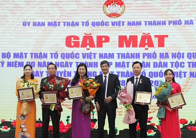 Các cá nhân được nhận kỷ niệm chương Vì sự nghiệp Đại đoàn kết toàn dân tộc.