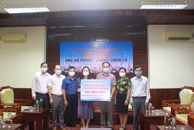 Ngành Giáo dục tỉnh Quảng Trị ủng hộ 100 triệu đồng hỗ trợ người dân TP Hồ Chí Minh và các tỉnh phía Nam chống dịch.