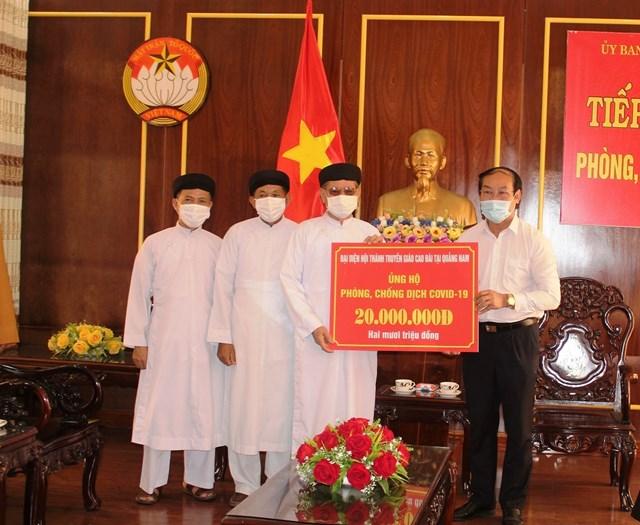 Hội thánh truyền giáo Cao đài tại Quảng Nam ủng hộ Quỹ vaccine.