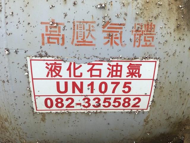 Bồn có chữ Trung Quốc trôi dạt vào bờ biển.