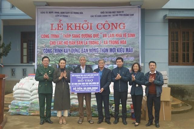 """Khối thi đua Mặt trận và các tổ chức chính trị-xã hội tỉnh Quảng Bình hỗ trợ 60 triệu đồng để xây dựng công trình """"Thắp sáng đường quê""""."""