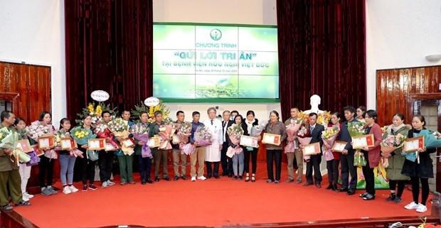 Bệnh viện Hữu Nghị Việt Đức tri ân những gia đình hiến tạng trong năm 2020. (Ảnh: PV/Vietnam+).
