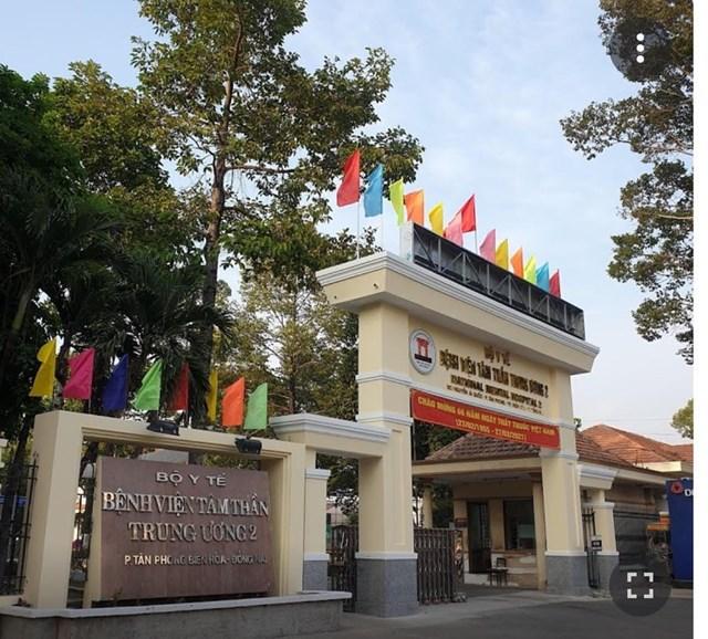 Ổ dịch bệnh viện tâm thần Trung ương 2 tại Đồng Nai đang có chiều hướng diễn biến phức tạp.