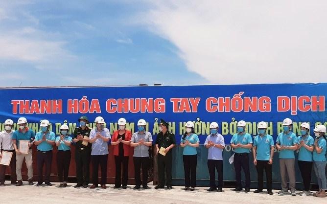 Tỉnh Thanh Hóa đã bàn giao 430 tấn hàng hóa để hỗ trợ các tỉnh phía Nam phòng chống dịch.